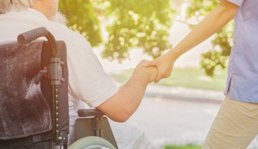 30代職歴なしに介護職をおすすめしない理由とその他の選択肢